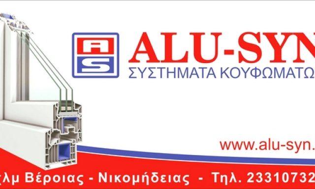 ALU-SYN ΕΠΕ
