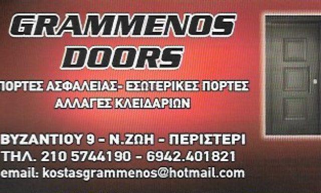 GRAMMENOS DOORS – ΓΡΑΜΜΕΝΟΣ ΚΩΝΣΤΑΝΤΙΝΟΣ