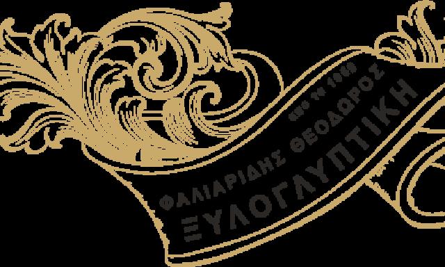ΦΑΛΙΑΡΙΔΗΣ ΘΕΟΔΩΡΟΣ