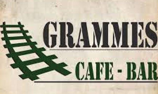 GRAMMES – ΤΣΙΩΡΟΣ ΚΩΝΣΤΑΝΤΙΝΟΣ ΚΑΙ ΣΙΑ ΟΕ