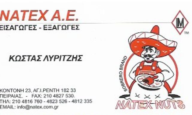 NATEX ΑΕΒΕ – ΛΥΡΙΤΖΗΣ ΚΩΣΤΑΣ