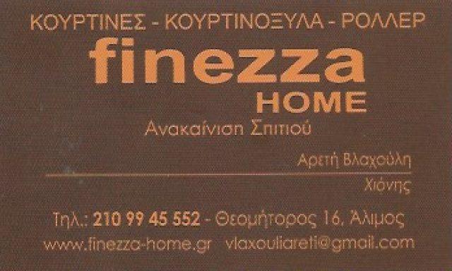 FINEZZA HOME – ΒΛΑΧΟΥΛΗ ΑΡΕΤΗ