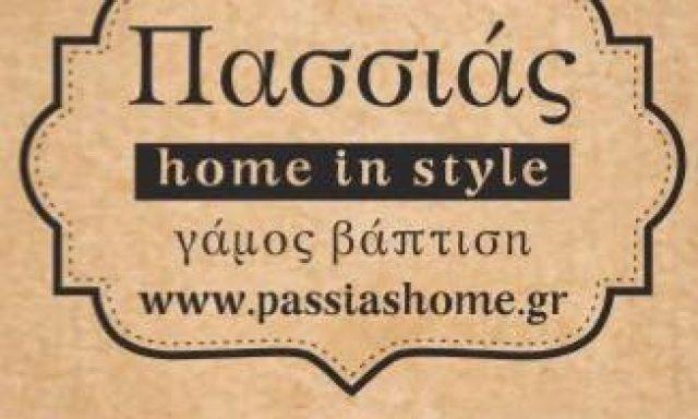 PASSIAS HOME IN STYLE – ΑΦΟΙ ΓΡΑΔΟΜΠΟΡΛΙΑ ΟΕ
