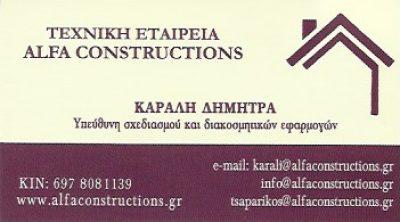 ALFA CONSTRUCTIONS
