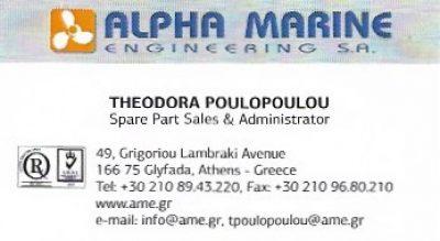 ALPHA MARINE ENGINEERING SA