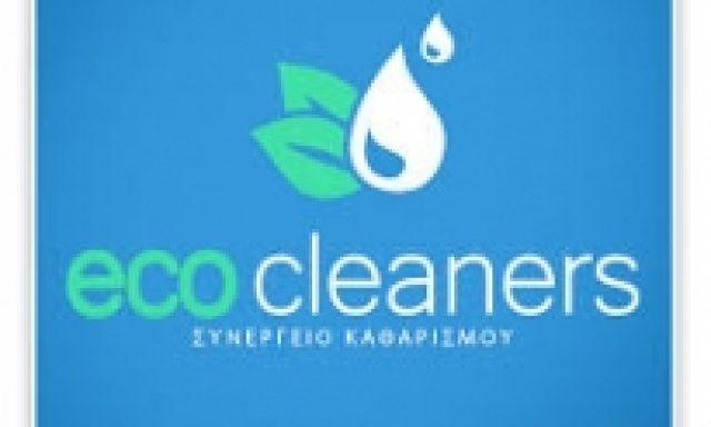 ΕΧPERT ECO CLEAN-ΕΛΕΝΙΔΟΥ ΟΛΓΑ