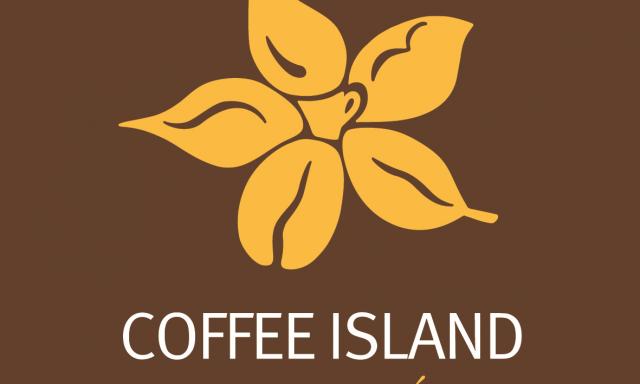 COFFEE ISLAND – ΑΦΟΙ ΟΡΦΑΝΑΚΟΥ ΚΑΙ ΣΙΑ ΟΕ