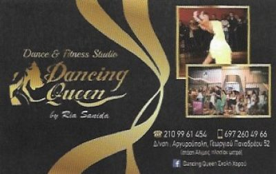 DANCING QUEEN – SANIDA RIA