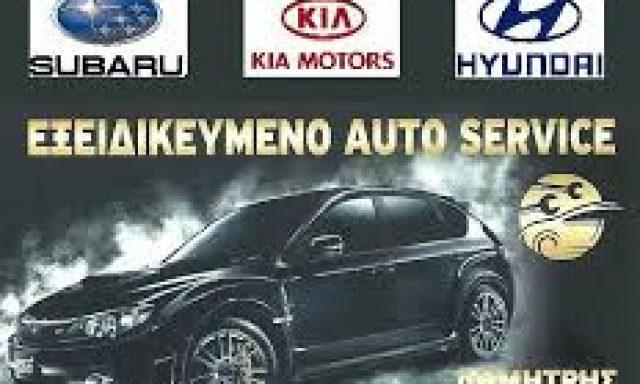 ECONOMY CAR CENTER-ΣΑΚΑΡΑΚΗΣ Α. ΔΗΜΗΤΡΙΟΣ