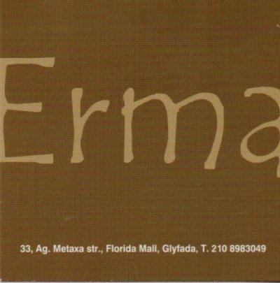 ERMA (ΣΩΤΗΡΙΑΔΟΥ ΕΡΜΙΟΝΗ)