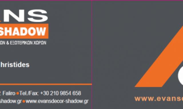 EVANS DECOR AND SHADOW (Χρηστίδης Αλέξανδρος Ε.)
