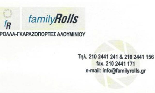 FAMILY ROLLS-ΓΡΗΓΟΡΙΑΔΗ ΡΑΝΙΑ ΚΑΙ ΣΙΑ ΟΕ