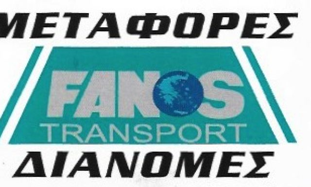 FANOS TRANSPORT