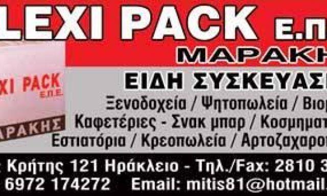 FLEXI PACK ΕΠΕ