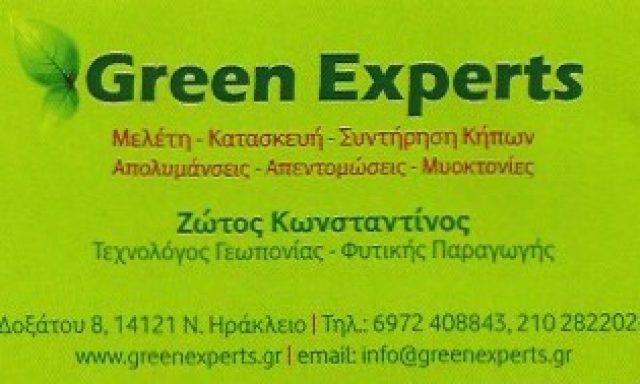 GREEN EXPERTS-ΖΩΤΟΣ ΚΩΝΣΤΑΝΤΙΝΟΣ