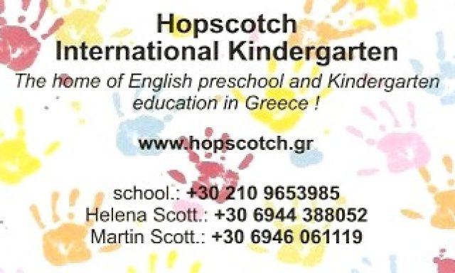 HOPSCOTCH – ELENA SCOTT AND ΣΙΑ Ο.Ε.
