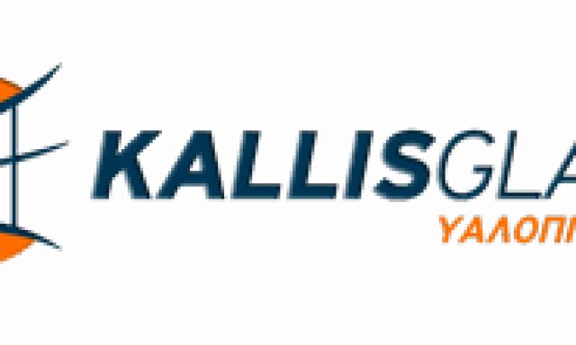KALLIS GLASS – ΚΑΛΛΗΣ ΓΕΩΡΓΙΟΣ