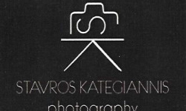 STAVROS KATEGIANNIS PHOTOGRAPHY-ΚΑΤΕΓΙΑΝΝΗΣ ΣΤΑΥΡΟΣ