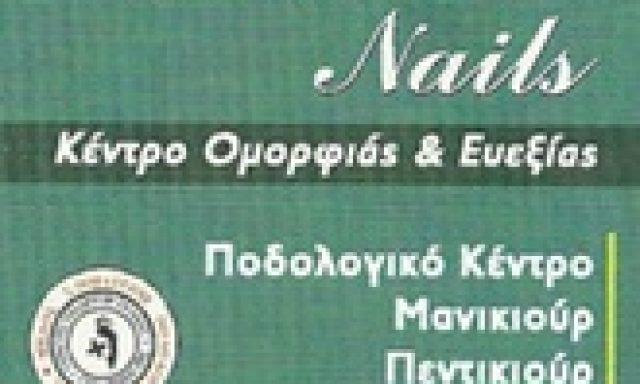 ΚΩΝΣΤΑΝΤΙΝΑ ΣΤΑΜΑΤΟΓΙΑΝΝΗ
