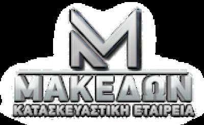 ΜΑΚΕΔΩΝ-ΠΑΠΑΔΟΠΟΥΛΟΣ ΒΑΛΕΡΙΟΣ
