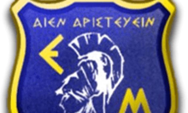 ΕΚΠΑΙΔΕΥΤΗΡΙΑ ΜΑΚΡΥΓΙΑΝΝΗ