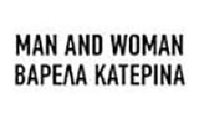 MAN AND WOMAN-ΒΑΡΕΛΑ ΚΑΤΕΡΙΝΑ