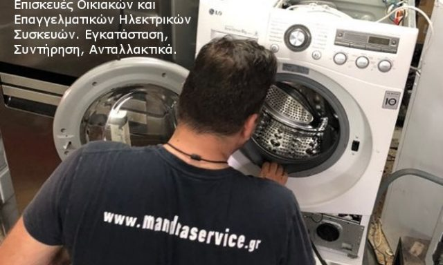 MAN DRA SERVICE-ΔΡΑΜΟΥΝΤΑΝΗΣ ΕΜΜΑΝΟΥΗΛ