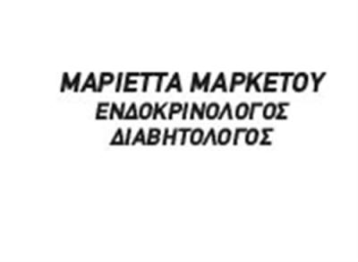 ΜΑΡΚΕΤΟΥ ΜΑΡΙΕΤΤΑ