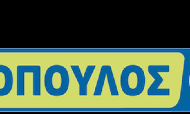 MOSXOPOULOS GAS – ΜΟΣΧΟΠΟΥΛΟΣ ΕΥΘΥΜΙΟΣ