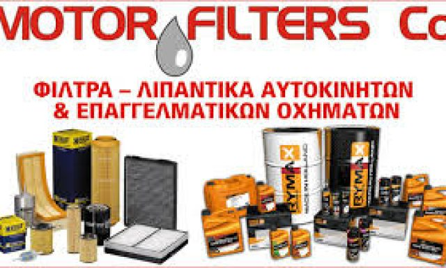 MOTOR FILTERS CO – ΣΤΑΘΗΣ Π. & ΣΙΑ Ε.Ε