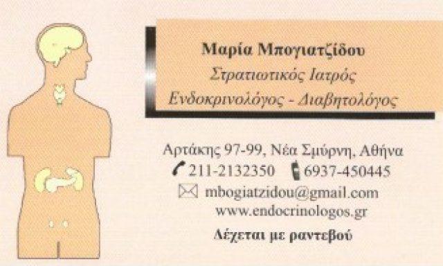 ΜΠΟΓΙΑΤΖΙΔΟΥ ΜΑΡΙΑ