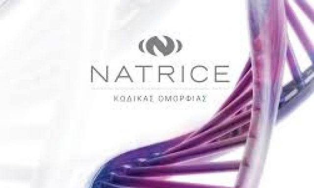 NATRICE-ΕΓΓΛΕΖΟΥ ΕΙΡΗΝΗ