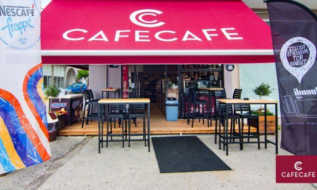 CAFE CAFE-ΠΑΠΠΑ ΠΟΛΥΞΕΝΗ