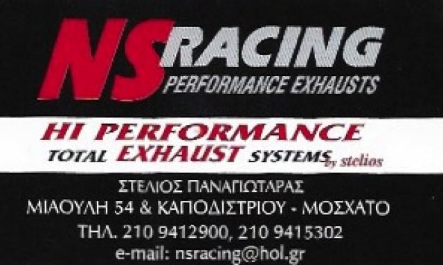 NS RACING ΠΟΠΑΫ – ΠΑΝΑΓΙΩΤΑΡΑΣ ΣΤΕΛΙΟΣ