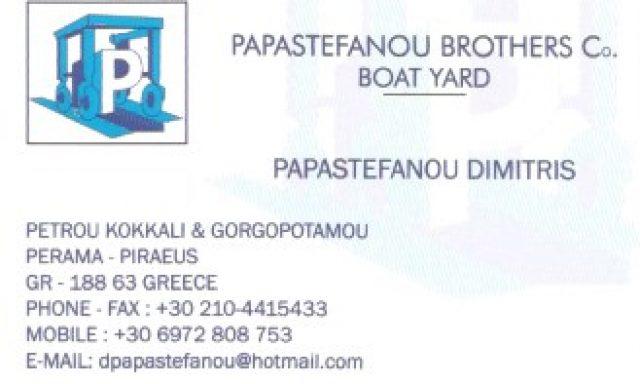 PAPASTEFANOU BROTHERS CO(ΑΦΟΙ ΠΑΠΑΣΤΕΦΑΝΟΥ ΟΕ)