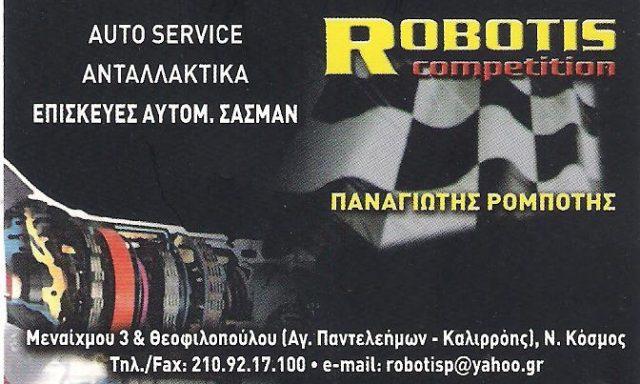 ROBOTIS COMPETITION