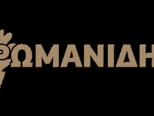 ROMANIDIS WOOD – ΡΩΜΑΝΙΔΗΣ ΚΩΝΣΤΑΝΤΙΝΟΣ