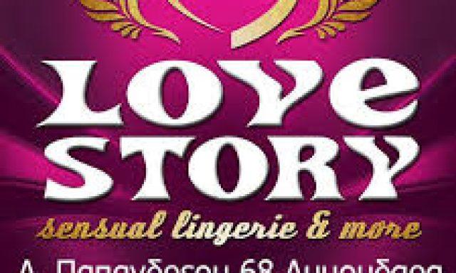 LOVE STORY SEX SHOP-ΜΑΓΟΥΛΙΑΝΟΣ ΓΕΩΡΓΙΟΣ