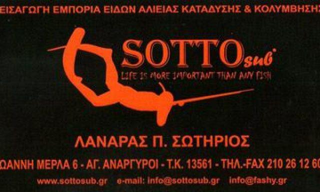 SOTTO SUB (Λαναράς Σωτήριος Π.)
