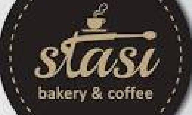 STASI BAKERY AND COFFEE (Χουζούρης Νεκτάριος Ν.)