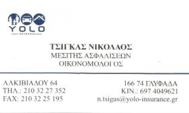 YOLO INSURANCE-ΤΣΙΓΚΑΣ ΝΙΚΟΛΑΟΣ