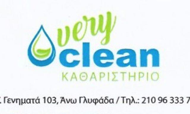 VERY CLEAN-ΣΕΡΕΠΙΣΟΥ ΖΑΦΕΙΡΙΑ ΚΑΙ ΣΙΑ ΕΕ