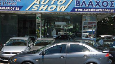 AUTO SHOW – ΒΛΑΧΟΥ ΑΦΟΙ Κ ΟΕ