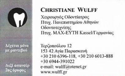 WULFF CHRISTIANE