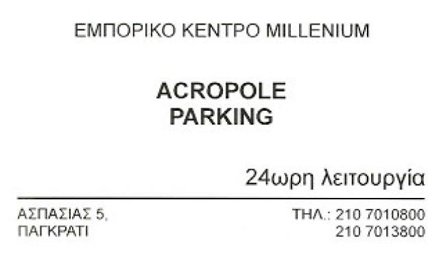 ACROPOLE PARKING