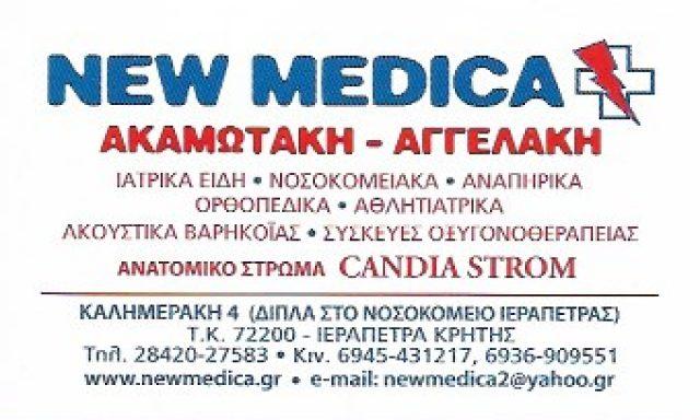 NEW MEDICA-ΑΚΑΜΩΤΑΚΗ ΑΓΓΕΛΑΚΗ ΕΥΓΕΝΙΑ