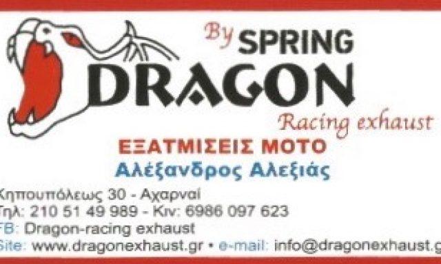 SPRING DRAGON EXHAUST -ΑΛΕΞΙΑΣ ΑΛΕΞΑΝΔΡΟΣ X.