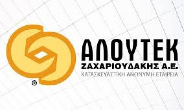 ALOUTEK-ΖΑΧΑΡΙΟΥΔΑΚΗΣ ΑΕ