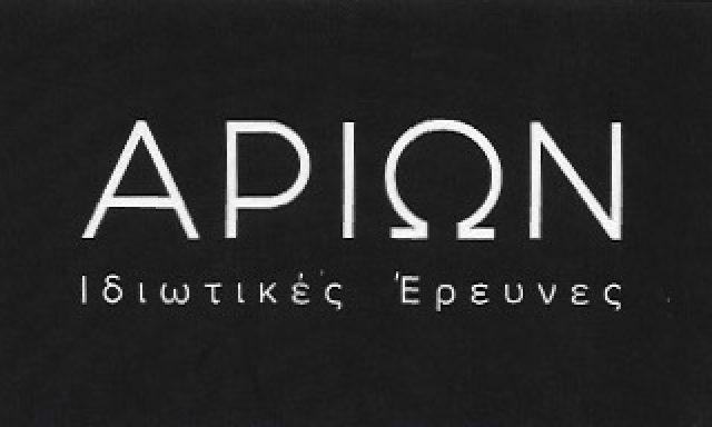 ΑΡΙΩΝ-ΜΑΝΙΚΑΣ ΚΩΝΣΤΑΝΤΙΝΟΣ