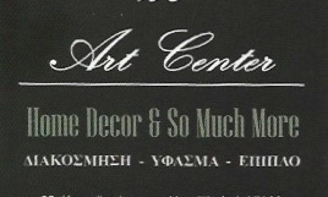 28 ART CENTER-ΔΙΑΜΑΝΤΑΡΑ ΑΝΑΣΤΑΣΙΑ ΧΡΙΣΤΙΝΑ